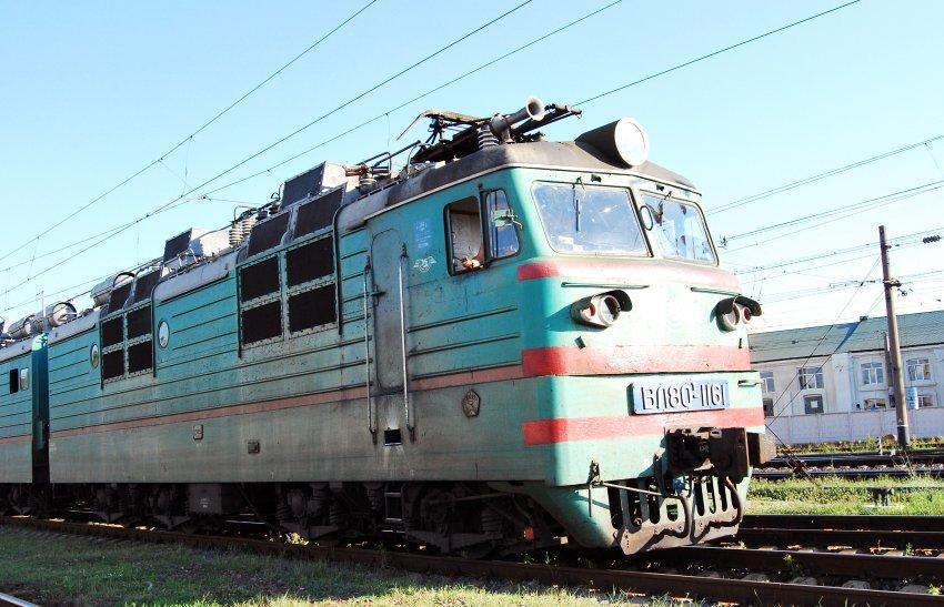 Wlada in Russland Teil IV